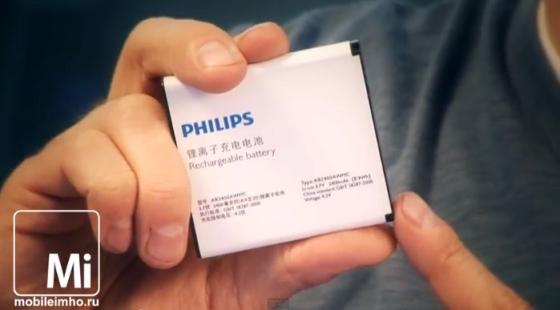 Philips W732 test.mobileimho.ru
