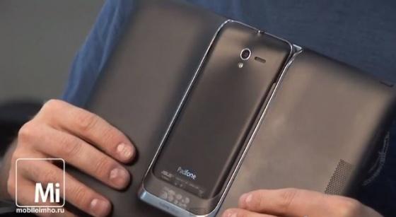 Asus PadFone 2 test.mobileimho.ru
