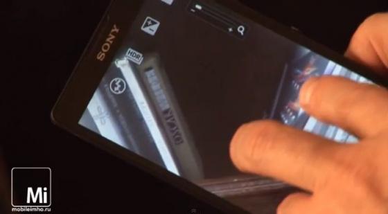 Sony Xperia ZL test.mobileimho.ru