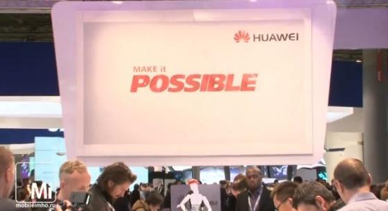 Huawei Ascend P2, Mate test.mobileimho.ru