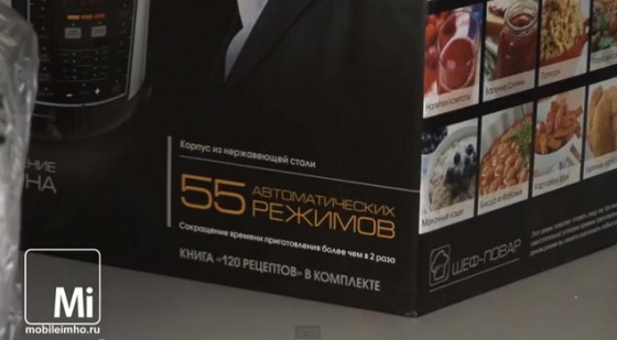 мультиварка test.mobileimho.ru
