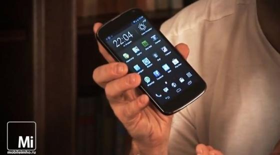 Google Nexus 4 test.mobileimho.ru