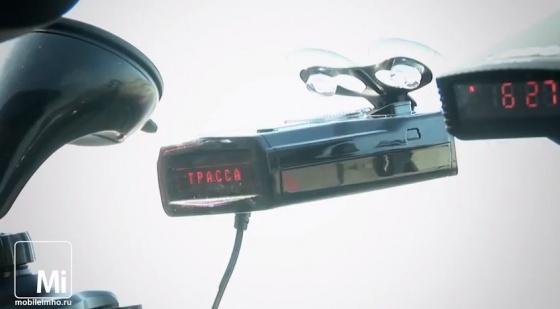 радар-детекторы test.mobileimho.ru