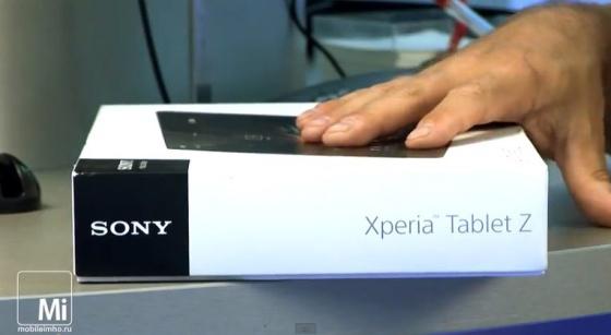 Sony Xperia Tablet Z test.mobileimho.ru
