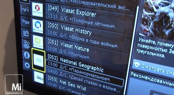 moyo.tv test.mobileimho.ru