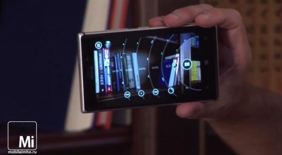 Nokia Lumia 925 test.mobileimho.ru