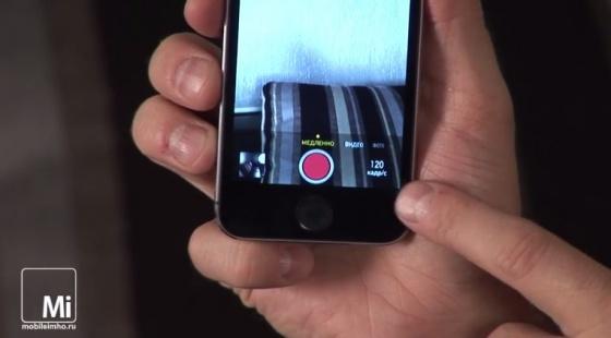 iPhone 5S test.mobileimho.ru