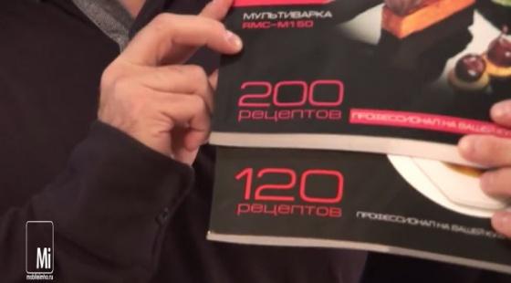 мультиварка Redmond M-150 test.mobileimho.ru