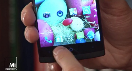 Highscreen Boost 2. test.mobileimho.ru