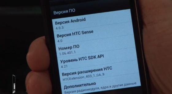 htc desire 200 test.mobileimho.ru
