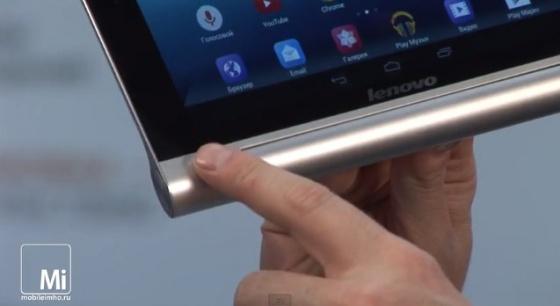 Lenovo Yoga Tablet 8 test.mobileimho.ru