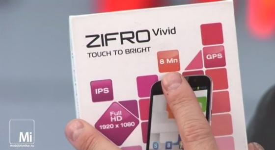 zifro vivid ZS-6500