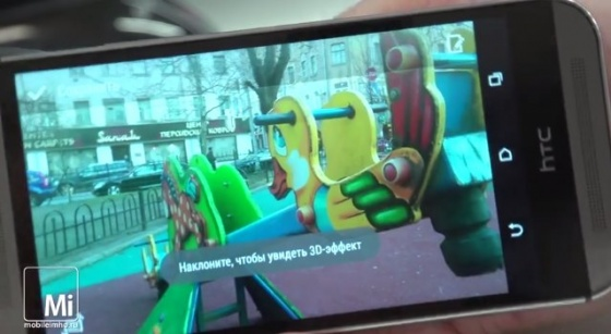HTC One M8 test.mobileimho.ru
