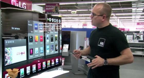 LG 55EA980V test.mobileimho.ru