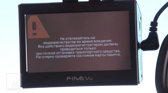 fineVu cr2000s test.mobileimho.ru