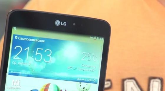 LG G Pad 8.3 test.mobileimho.ru