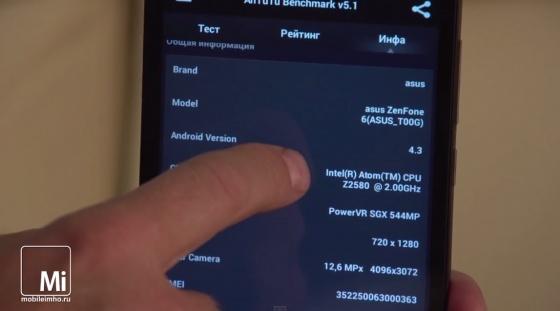 Asus ZenFone 6 test.mobileimho.ru