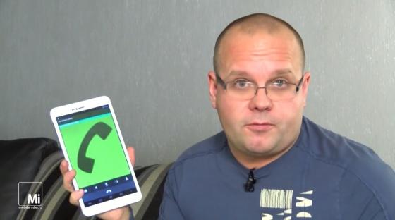 BB-mobile techno 3G test.mobileimho.ru