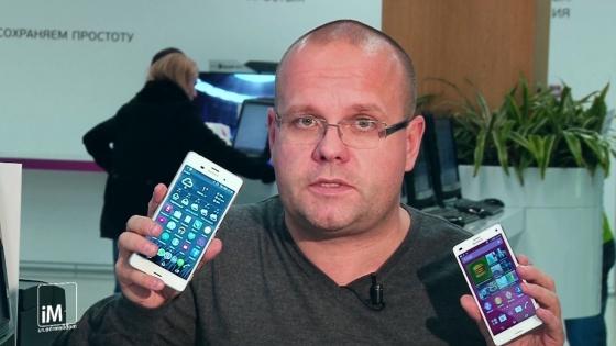 Sony Xperia Z3 Xperia Z3 Compact test.mobileimho.ru