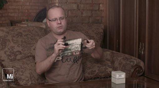 Samsung Gear S test.mobileimho.ru