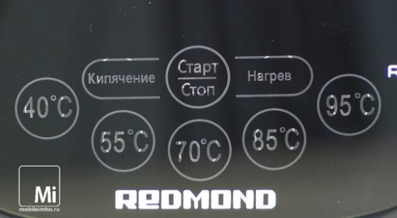 Redmond Ready for sky