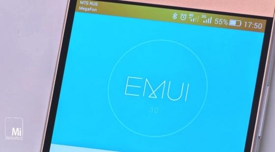 Huawei Honor 6 Plus mobileimho