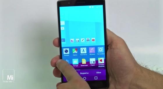 LG G4 mobileimho
