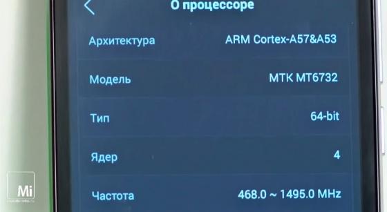 Jinga Moguta S1 test.mobileimho.ru