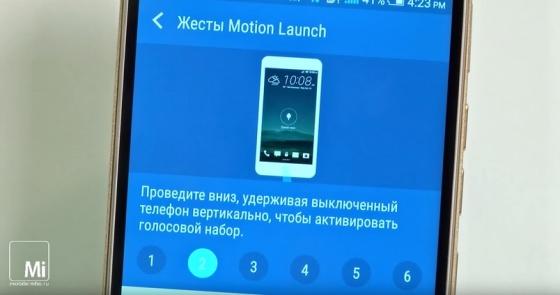 HTC One M9 test.mobileimho.ru