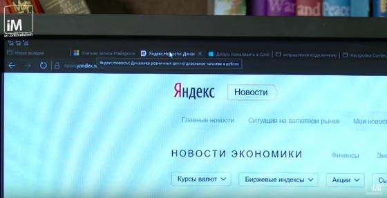 Microsoft Continuum