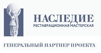 banner_nasledie_min
