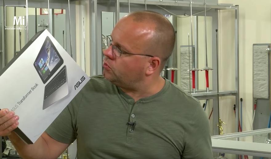 Asus Transformer book T100H