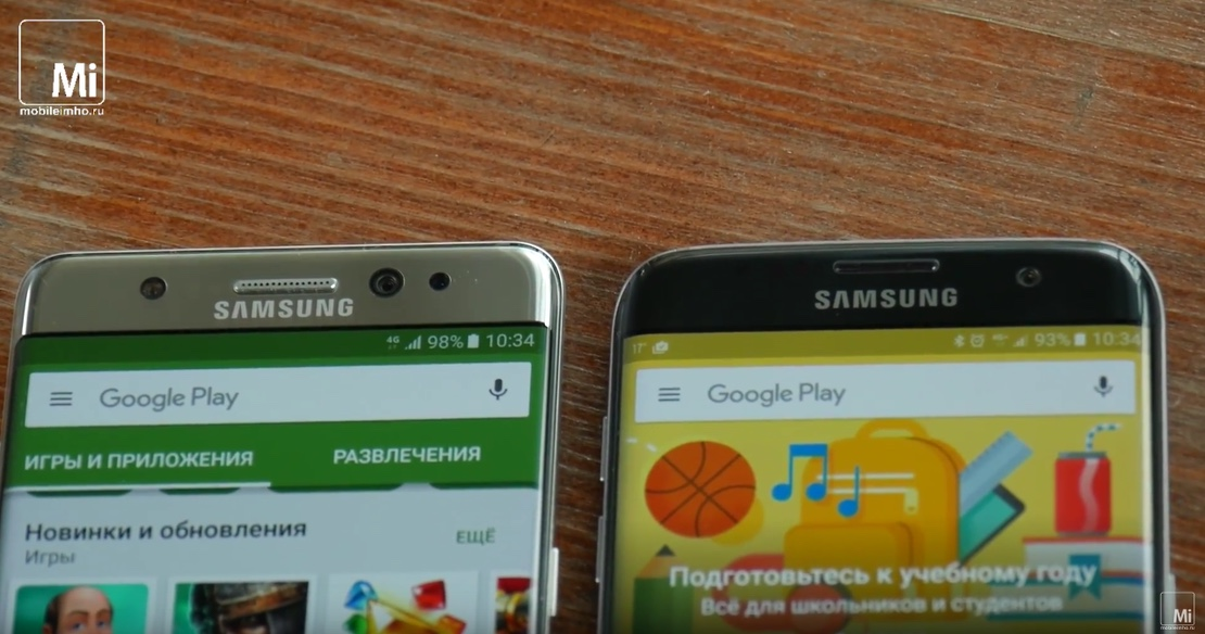 http://mobileimho.ru/reviews/samsung-galaxy-s7-edge-trezvyi-vzglyad-na-schaste/