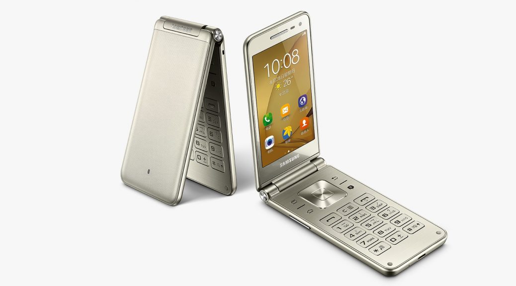 samsung-china-lists-the-galaxy-folder-2-flip-phone-508084-3